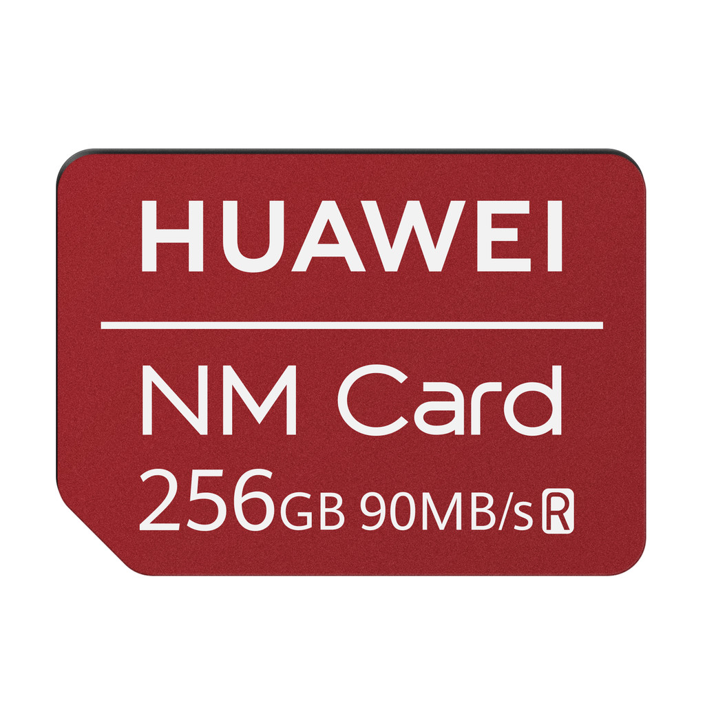 Huawei Nano-Speicherkarte, 256 GB 6010399