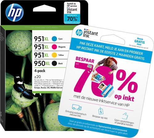 HP 950 / 951XL Cartridges Combo Pack Main Image