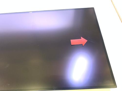 Zweite Chance Dell UltraSharp U2518D