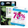 HP 950 / 951XL Cartridges Combo Pack