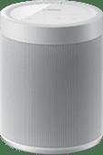 Yamaha Musiccast 20 Weiß
